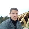 Artyom, 23, Nyagan