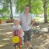 Дмитрий, 31, г.Никольск