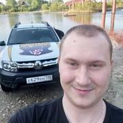 Иван 24 Ангарск
