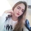 Арина, 18, г.Таганрог
