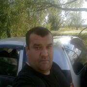 Сергей 45 Кострома