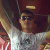 Хулиган, 30, г.Таксимо (Бурятия)