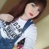 Anna, 22, Krasnoyarsk