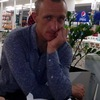 Артем, 30, г.Макеевка
