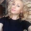 Марина, 32, г.Южно-Сахалинск