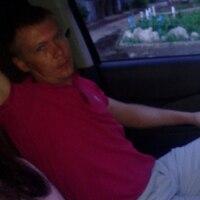 Дмитрий, 35 лет, Водолей, Самара