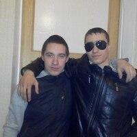 михаил, 26 лет, Козерог, Ангарск