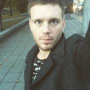 Ярослав 29 Калининград