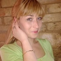 Ирина, 35 лет, Стрелец, Брянск