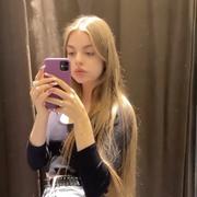 Дарья 18 Самара