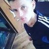 Степан, 22, Івано-Франківськ