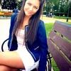 Ирина, 29, г.Чайковский