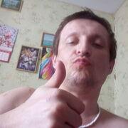 dvalr 39 Копейск