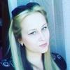Олеся, 29, г.Мариуполь