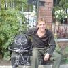 Вадим, 35, г.Днепродзержинск