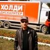 MAKS, 40, г.Колпашево