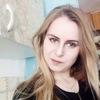 Татьяна, 25, г.Кавалерово