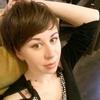 Екатерина, 34, г.Алматы́