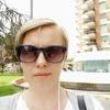 Руслана, 38, г.Милан
