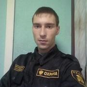 Алексей 25 Усолье-Сибирское (Иркутская обл.)