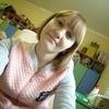 Инесса, 24, г.Южно-Сахалинск
