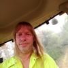James Gay, 51, Augusta