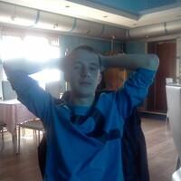 Руслан, 33 года, Лев, Арсеньев