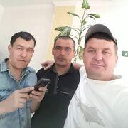 Бобомурод 33 Москва