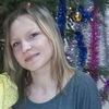 Анастасия, 23, г.Чашники
