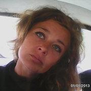 Светлана Тимофеева 39 лет (Близнецы) Кропивницкий
