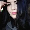 Катя, 25, г.Киев