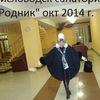 Галина, 63, г.Дивеево