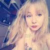 Лейсян Салимова, 19, г.Уфа