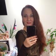 Наталья 48 Сочи