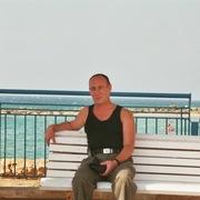 Alex 61 Хайфа