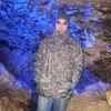Andrey, 31, Салерно