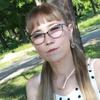 Наташа, 41, г.Арсеньев