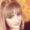 Елена, 34, г.Липецк