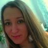 Galina, 23, Pervomaysky