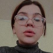 Полина Новицкая 17 Молодечно