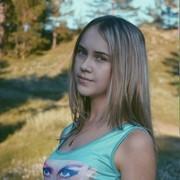 Полина 18 Иркутск