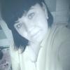 Юлия, 23, г.Чита