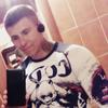 Евгений, 27, г.Свердловск
