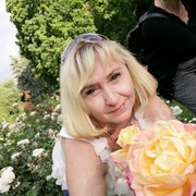 Натали 46 Полтава