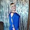 Elena, 36, Gavrlov Yam