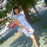 Татьяна 41 Екатеринбург