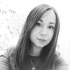 Darina, 19, Krasnoyarsk