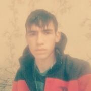 Кирилл 19 Иркутск