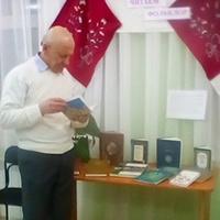 Фарит, 55 лет, Стрелец, Черемшан