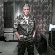 Sergei 34 Бобруйск